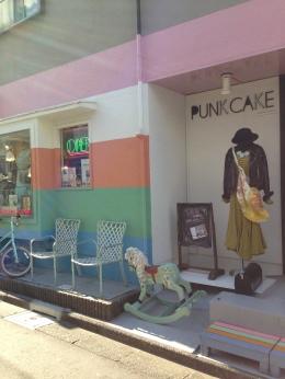 Part punk, part cake.